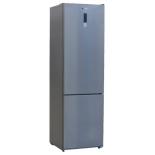 холодильник Shivaki BMR-2001DNFX, двухкамерный