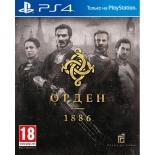 игра для PS4 Орден 1886