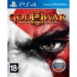 игра для PS4 God Of War 3 обновленная версия