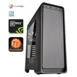 CompYou Game PC G777 (CY.588036.G777), купить за 99 660 руб.