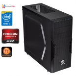 CompYou Home PC H575 (CY.562720.H575), купить за 42 310 руб.