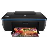 МФУ HP DeskJet Ultra Ink Advantage 2529