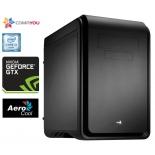 CompYou Office PC W177 (CY.604099.W177), купить за 40 699 руб.