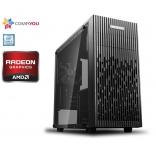 CompYou Game PC G775 (CY.598789.G775), купить за 55 490 руб.