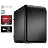 CompYou Office PC W175 (CY.592164.W175), купить за 42 820 руб.