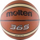 мяч баскетбольный Molten BGH6X №6 (тренировочный)