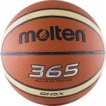 мяч баскетбольный Molten BGH5X №5, бежевый/черный