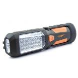 фонарь Яркий Луч Оптимус (автомобильный, кемпинговый)