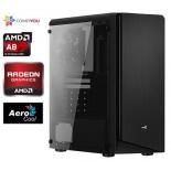 CompYou Home PC H555 (CY.586546.H555), купить за 36 160 руб.