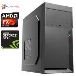 CompYou Home PC H557 (CY.607348.H557), купить за 23 990 руб.