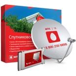 комплект спутникового телевидения МТС №110 Базовый