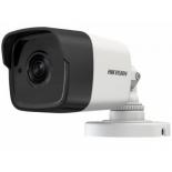 Камера видеонаблюдения Hikvision DS-2CE16D8T-ITE (3.6 мм), Черный/Белый