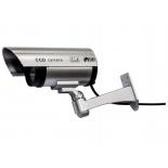 Камера видеонаблюдения FORT Automatics DC-027 (Муляж)
