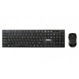 комплект Dialog KMROP-4030U Pointer RF, черный