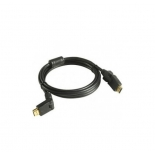 HDMI-разветвитель Flextron CHH-ROT-AMAM-5.0-01-P1, 5м