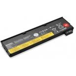 Аккумулятор для ноутбука Lenovo Thinkpad Battery 68 0C52861 (3 cell)