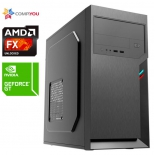 CompYou Home PC H557 (CY.605044.H557), купить за 23 320 руб.