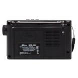 радиоприемник Ritmix RPR-151 (портативный)
