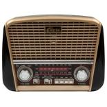 Радиоприемник Ritmix RPR-050 Gl, золотистый