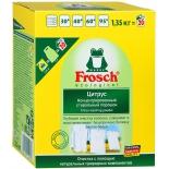 средство для стирки детских вещей Frosch Цитрус концентрированный порошок