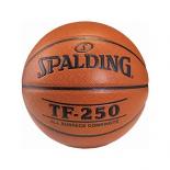 мяч баскетбольный Spalding TF-250, Оранжевый