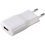 зарядное устройство Hama H-14133 USB Piccolino для Apple (белое)