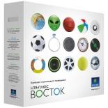 комплект спутникового телевидения НТВ-Плюс HD Simple 3 Сибирь (ресивер, антенна, сарткарта)