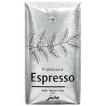 кофе Jura Espresso 500 г зерновой (темная обжарка)