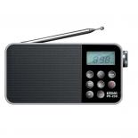 радиоприемник Сигнал РП-230 (3 диапазона)