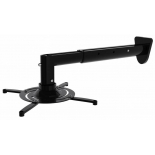 кронштейн для видеопроектора Cactus CS-VM-PR05BL-BK, черный