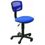 компьютерное кресло Бюрократ CH-299/BL/15-10 тёмно-синее