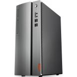 фирменный компьютер Lenovo 510-15IKL (90G8001RRS) серебристый