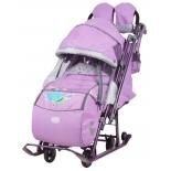 санки-коляска Ника детям 7-4 (НД 7-4), лиловые