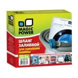 шланг сантехнический Magic Power MP-624, 5 м