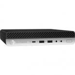 фирменный компьютер HP EliteDesk 800 G3 (1HL47AW), серебристо-черный