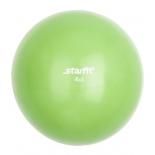 мяч гимнастический Starfit GB-703 (4 кг), зеленый