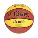 мяч баскетбольный Jogel JB-800 №7 (клееный)