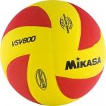 мяч волейбольный Mikasa VSV 800, красный/желтый