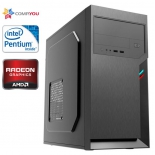CompYou Home PC H575 (CY.610626.H575), купить за 34 820 руб.