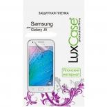 защитная пленка для смартфона LuxCase  для Samsung Galaxy J5 (2016) SM-J510 cуперпрозрачная