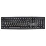 клавиатура ExeGate LY-331 USB, черная