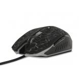 мышка CBR CM 850 Armor USB