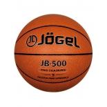 мяч баскетбольный Jogel JB-500 (№5), оранжевый