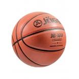 мяч баскетбольный Jogel JB-300 №7 brown