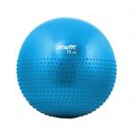 мяч гимнастический Starfit GB-201 75 см антивзрыв синий