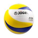 мяч волейбольный Jogel JV-550 (тренировочный)