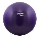 мяч гимнастический Starfit GB-101 (65 см), фиолетовый