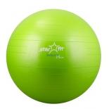 мяч гимнастический Starfit GB-101 (75 см), зеленый