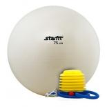 мяч гимнастический Starfit GB-102 (75 см), белый