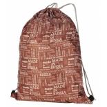 рюкзак спортивный Nosimoe 3115 made russia, коричневый